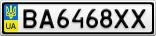 Номерной знак - BA6468XX