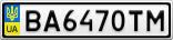 Номерной знак - BA6470TM