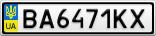 Номерной знак - BA6471KX