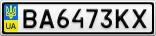 Номерной знак - BA6473KX