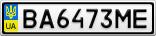 Номерной знак - BA6473ME