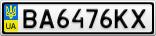 Номерной знак - BA6476KX