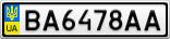 Номерной знак - BA6478AA