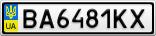 Номерной знак - BA6481KX