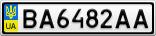 Номерной знак - BA6482AA
