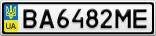 Номерной знак - BA6482ME