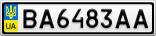 Номерной знак - BA6483AA