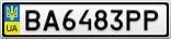 Номерной знак - BA6483PP