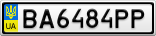 Номерной знак - BA6484PP