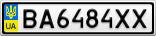 Номерной знак - BA6484XX