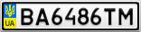 Номерной знак - BA6486TM