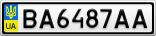 Номерной знак - BA6487AA