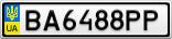 Номерной знак - BA6488PP