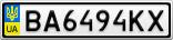Номерной знак - BA6494KX