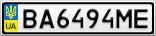 Номерной знак - BA6494ME