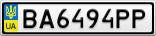 Номерной знак - BA6494PP