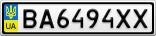 Номерной знак - BA6494XX