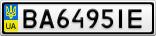 Номерной знак - BA6495IE