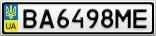 Номерной знак - BA6498ME