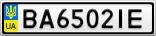 Номерной знак - BA6502IE