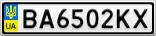 Номерной знак - BA6502KX