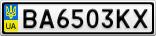 Номерной знак - BA6503KX