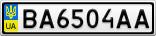 Номерной знак - BA6504AA