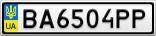 Номерной знак - BA6504PP