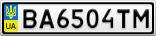 Номерной знак - BA6504TM
