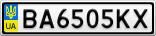 Номерной знак - BA6505KX
