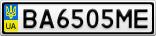 Номерной знак - BA6505ME