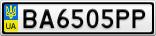 Номерной знак - BA6505PP