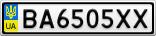 Номерной знак - BA6505XX