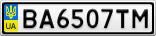 Номерной знак - BA6507TM
