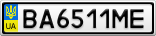 Номерной знак - BA6511ME