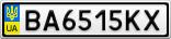 Номерной знак - BA6515KX