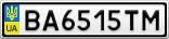 Номерной знак - BA6515TM