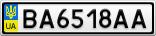 Номерной знак - BA6518AA