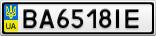 Номерной знак - BA6518IE