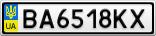 Номерной знак - BA6518KX