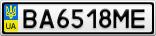 Номерной знак - BA6518ME