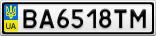 Номерной знак - BA6518TM