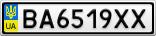 Номерной знак - BA6519XX
