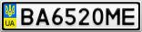 Номерной знак - BA6520ME