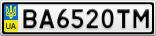 Номерной знак - BA6520TM