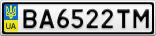 Номерной знак - BA6522TM