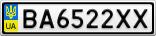 Номерной знак - BA6522XX