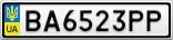 Номерной знак - BA6523PP