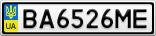 Номерной знак - BA6526ME