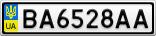 Номерной знак - BA6528AA